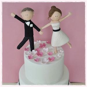 Resim Çevre - Söz Nişan Düğün Pasta